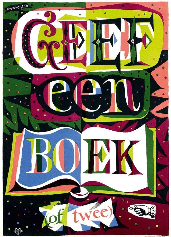 9: Geef een Boek