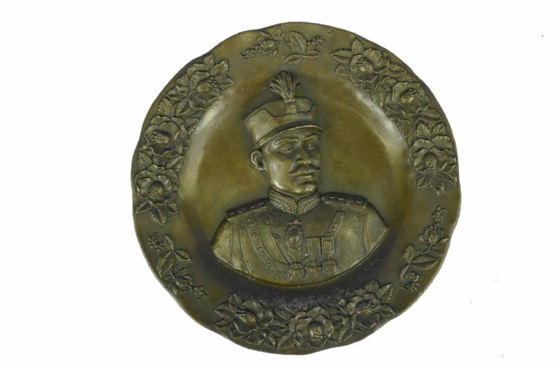 Great Reza Shah Pahlavi Wall Mount Bronze Sculpture