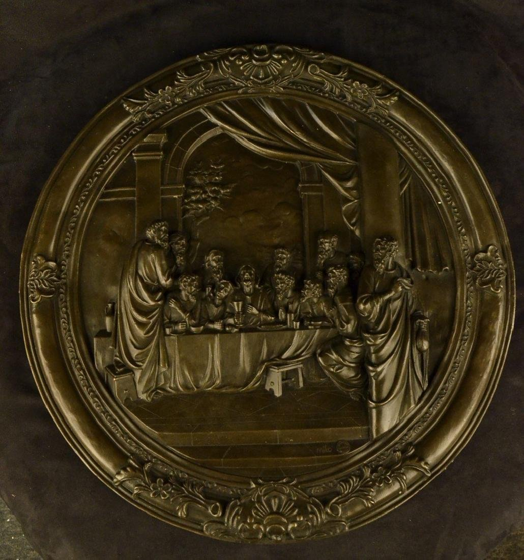 Wall Plaque Last Supper Bronze Sculpture