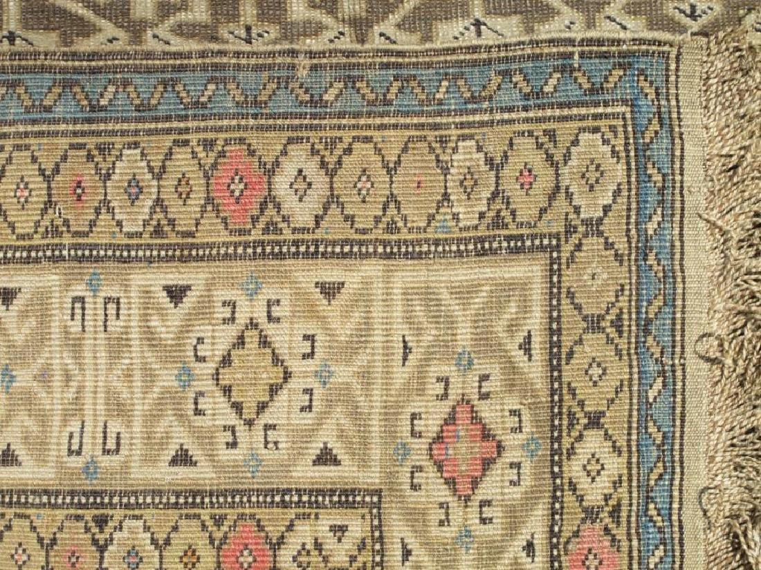 Charming Handmade Antique Wool on Wool Shirvan 4x5.1 - 4