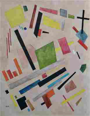 Kazimir Malevich (Watercolor on Paper)