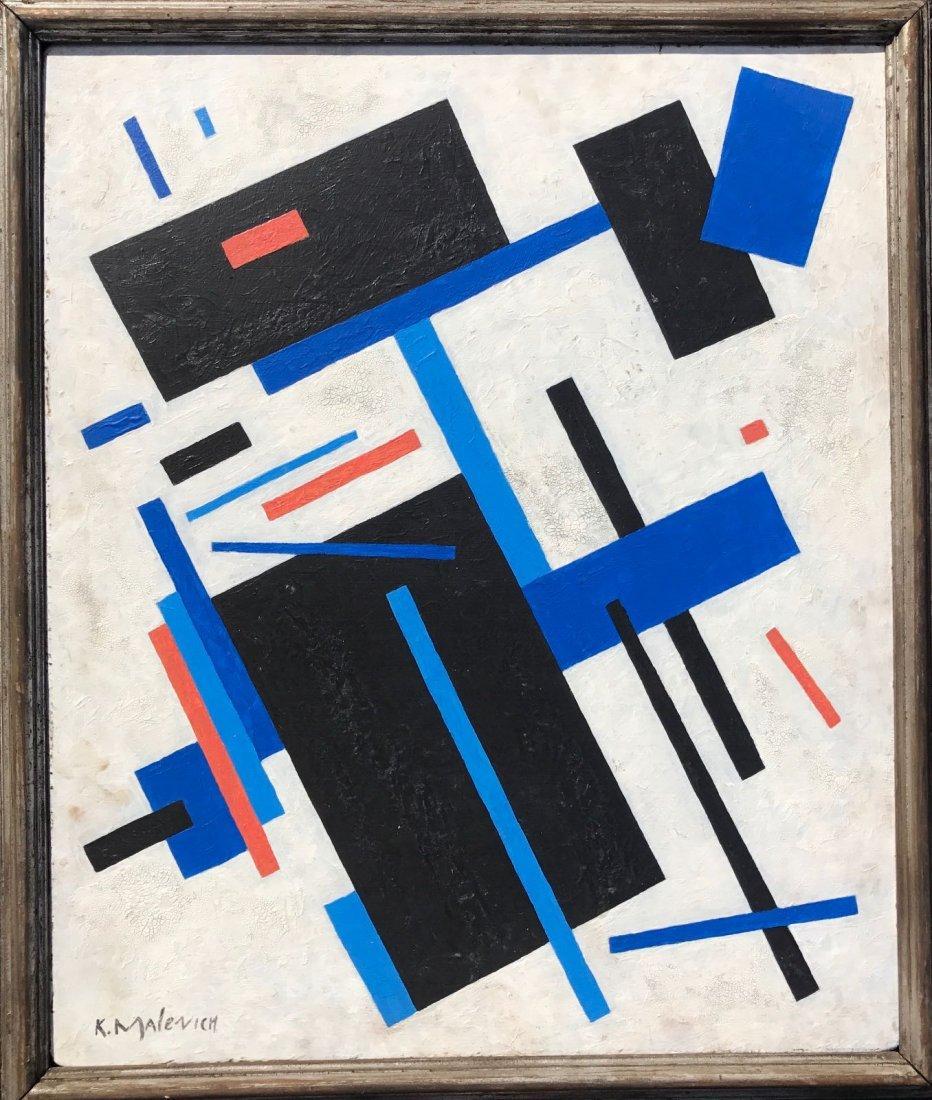 Kazimir Malevich (1878-1935) Oil on Wood