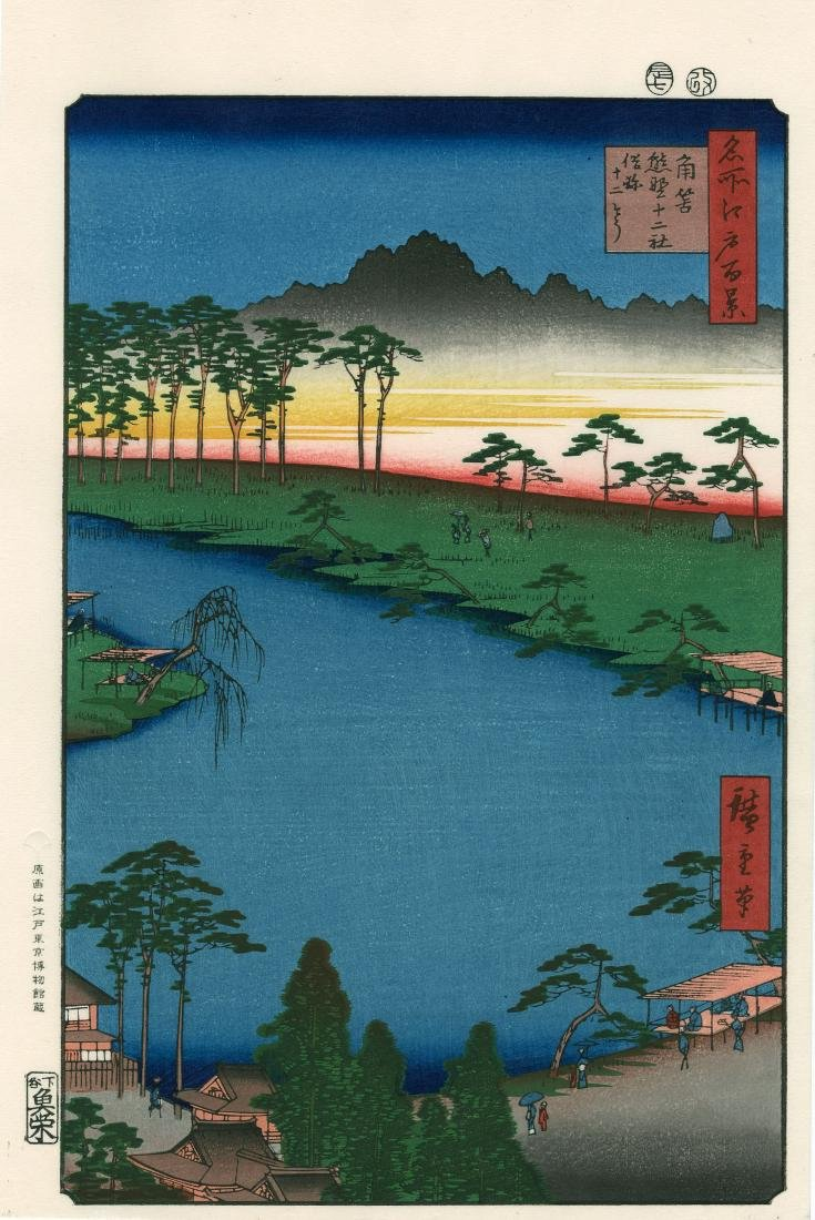 Ando Hiroshige: Kumano Junisha Shrine