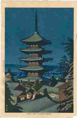 Asano Takeji: Moon Light in Yasaka Pagoda
