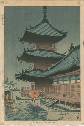 Asano Takeji: Rain in Kiymizu Temple