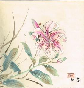 Chikuseki: Fire Lily