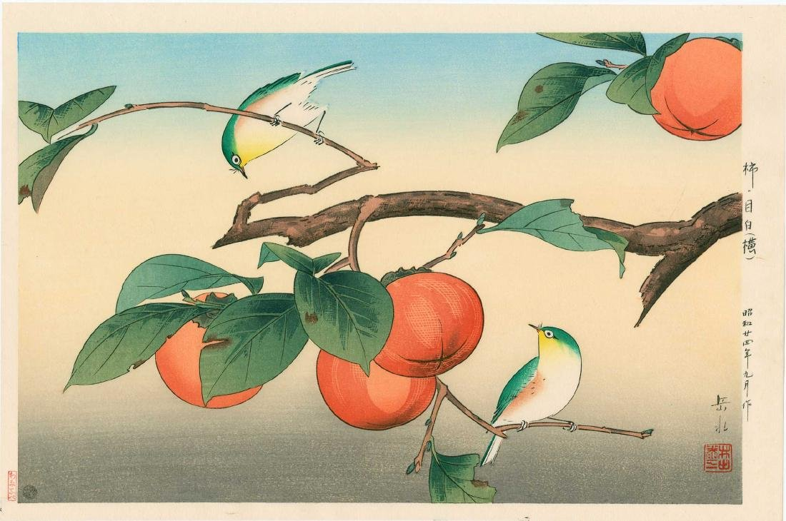 Gakusui Ide: Persimmon and a Japanese White-eye