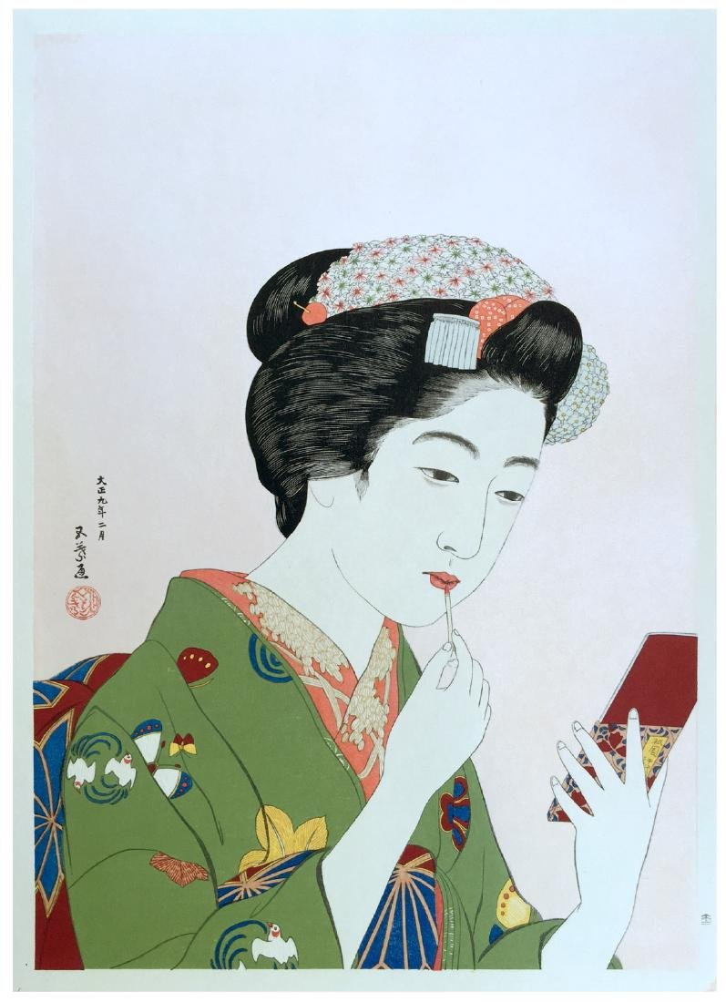 Goyo Hashiguchi: Woman Applying Lipstick