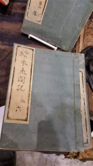 Gyoko-Zan: Story of Hidyoshi, Ehon