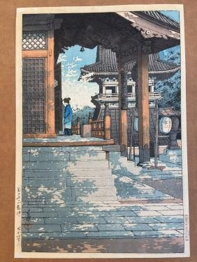 Hasui Kawase: Fudo Temple In Meguro First Edition