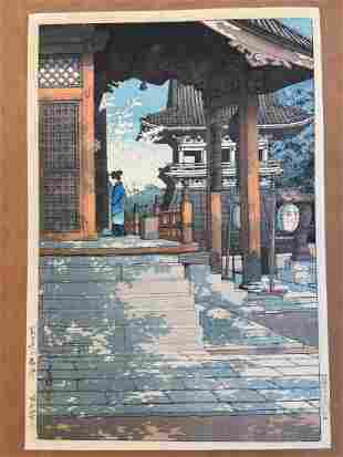 Hasui Kawase: Fudo Temple in Meguro First Edition