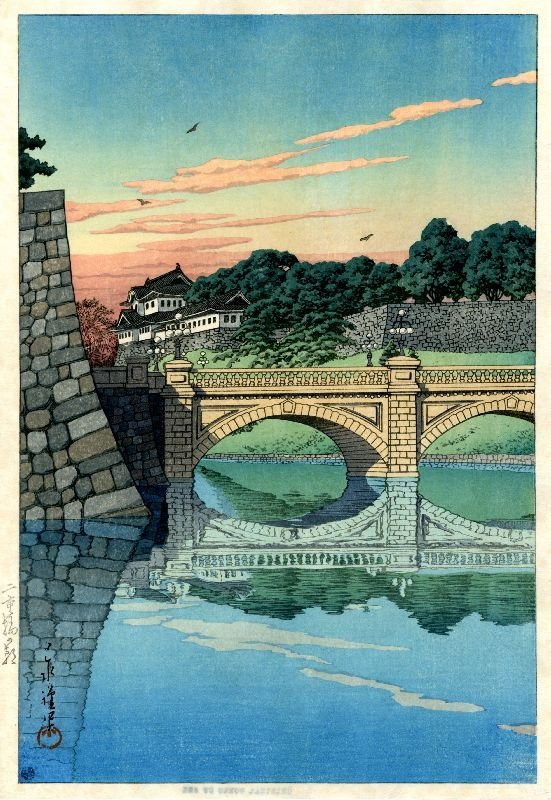 Hasui Kawase: Morning at Niju Bridge