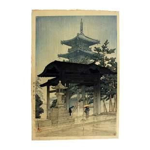 Hasui Kawase: Zentsu-ji Temple in Sanuki