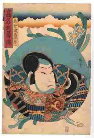 Hirosada: Actor Arashi Rikan III