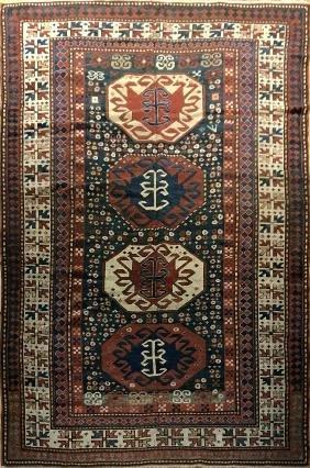 Antique Kazak Rug 5x7