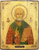 Saint Nicholas Large Russian Icon 19th C