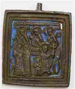 Kirik and Oulitta Russian Bronze & Enamel Icon, 19th C