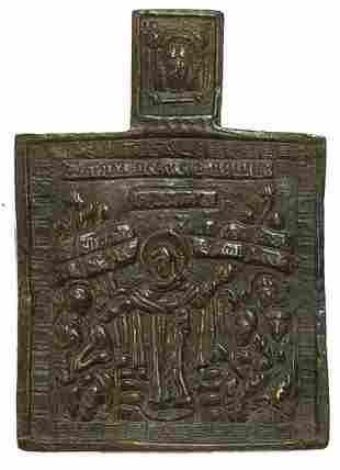 Joy of All Who Suffer Russian Bronze Icon, 19th C