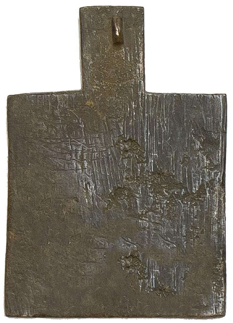 Joy of All Who Suffer Russian Bronze Icon, 19th C - 2