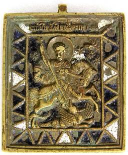St George the Dragon Slayer Russian Metal Enamel Icon