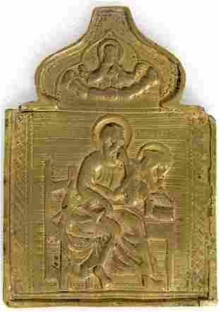 Saint Apostle Evangelist John Russian Metal Icon, 1800