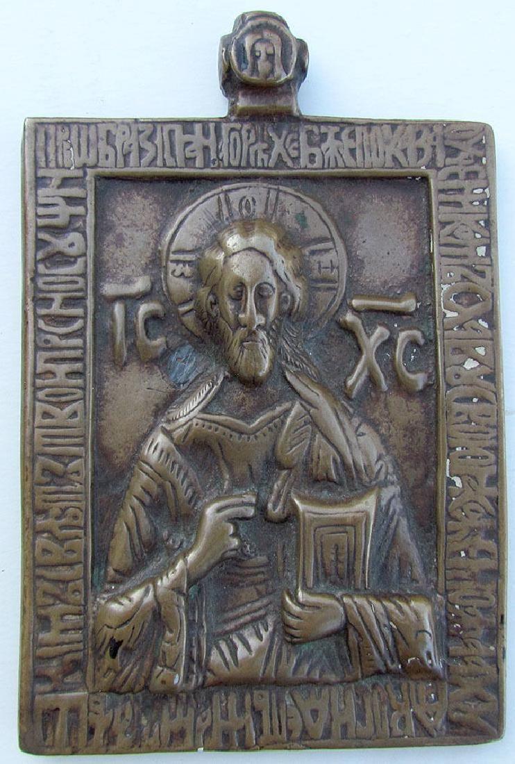 Antique Savior the Almighty Russian Bronze Icon, 1594