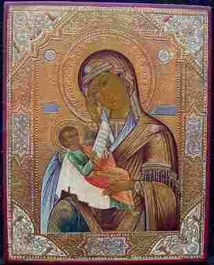 Mother of God 'Soothe My Sorrow' Russian Icon, 19th C