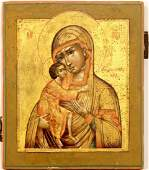 Our Lady of Fedorov Russian Icon, 19th C