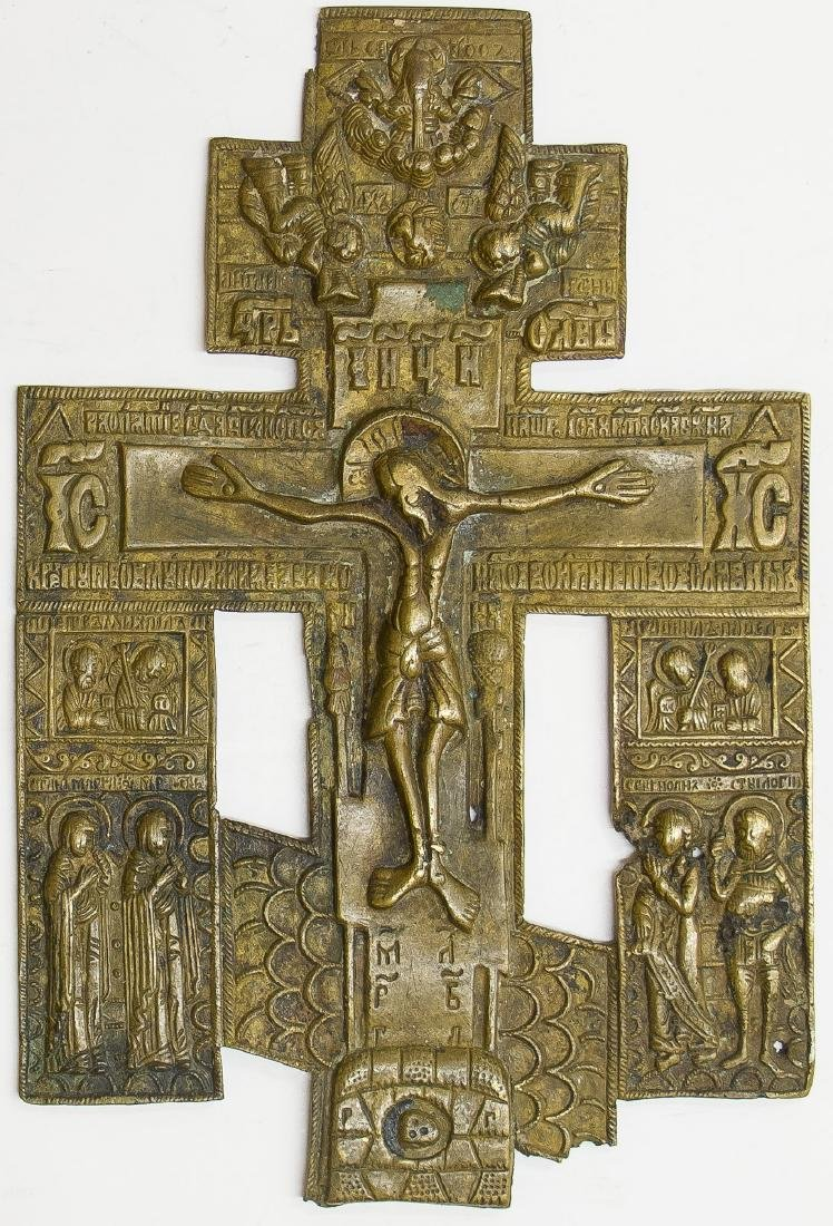 Russian Bronze Cross Icon, 19th C
