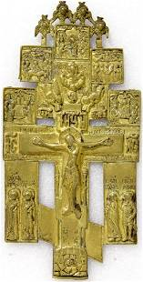 Crucifixion with Five Feasts Russian Metal Cross Icon