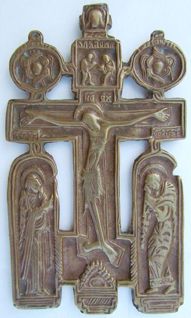 Rare Antique Russian Bronze Crucifix Icon Cross, 18th C