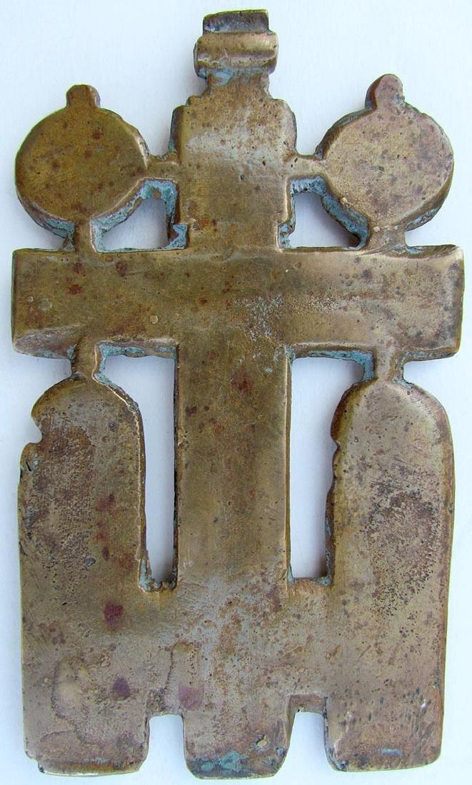 Rare Antique Russian Bronze Crucifix Icon Cross, 18th C - 2