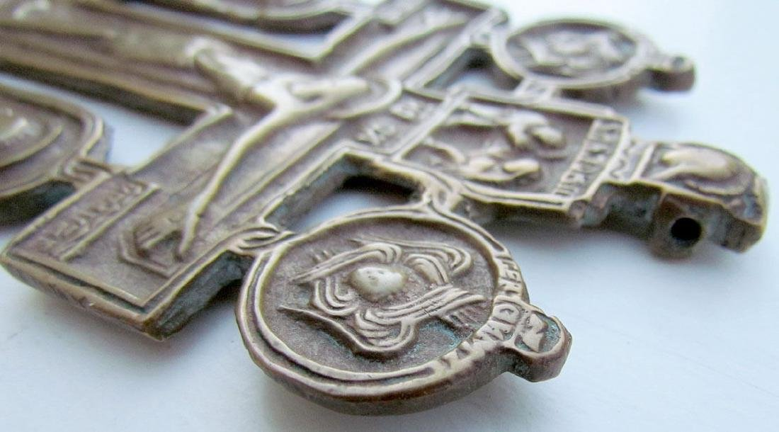 Rare Antique Russian Bronze Crucifix Icon Cross, 18th C - 3