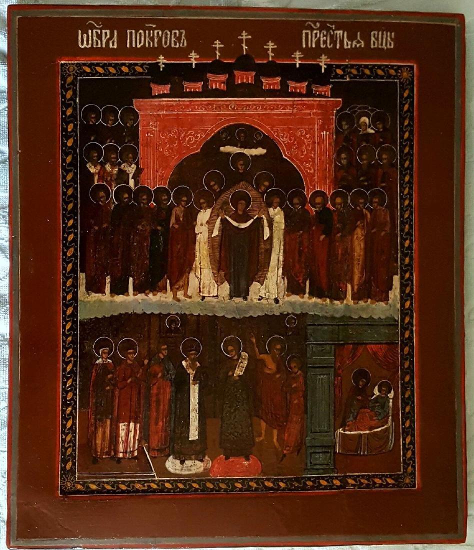 Antique Pokrov Russian Icon, 19th C