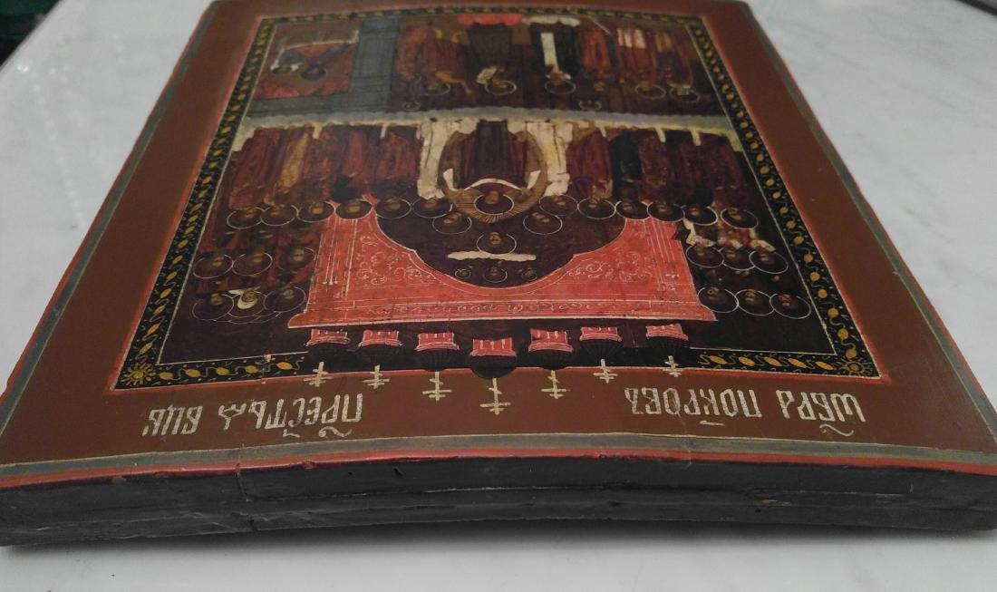 Antique Pokrov Russian Icon, 19th C - 4