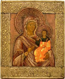 Our Lady of Smolensk Large Oklad Russian Icon, 19th C