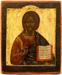 Christ the Almighty Russian Icon, 18th C