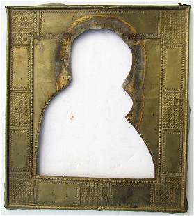 Antique Brass Oklad for Holy Virgin Russian Icon, 1800s