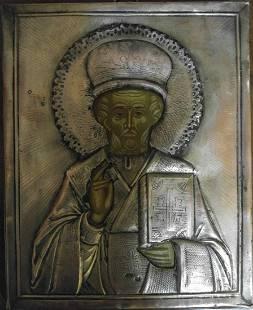 Antique St. Nicholas Oklad Russian Icon