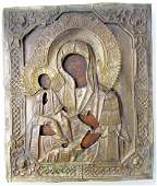 Antique 3 Hand Mother of God Oklad Russian Icon 19th C