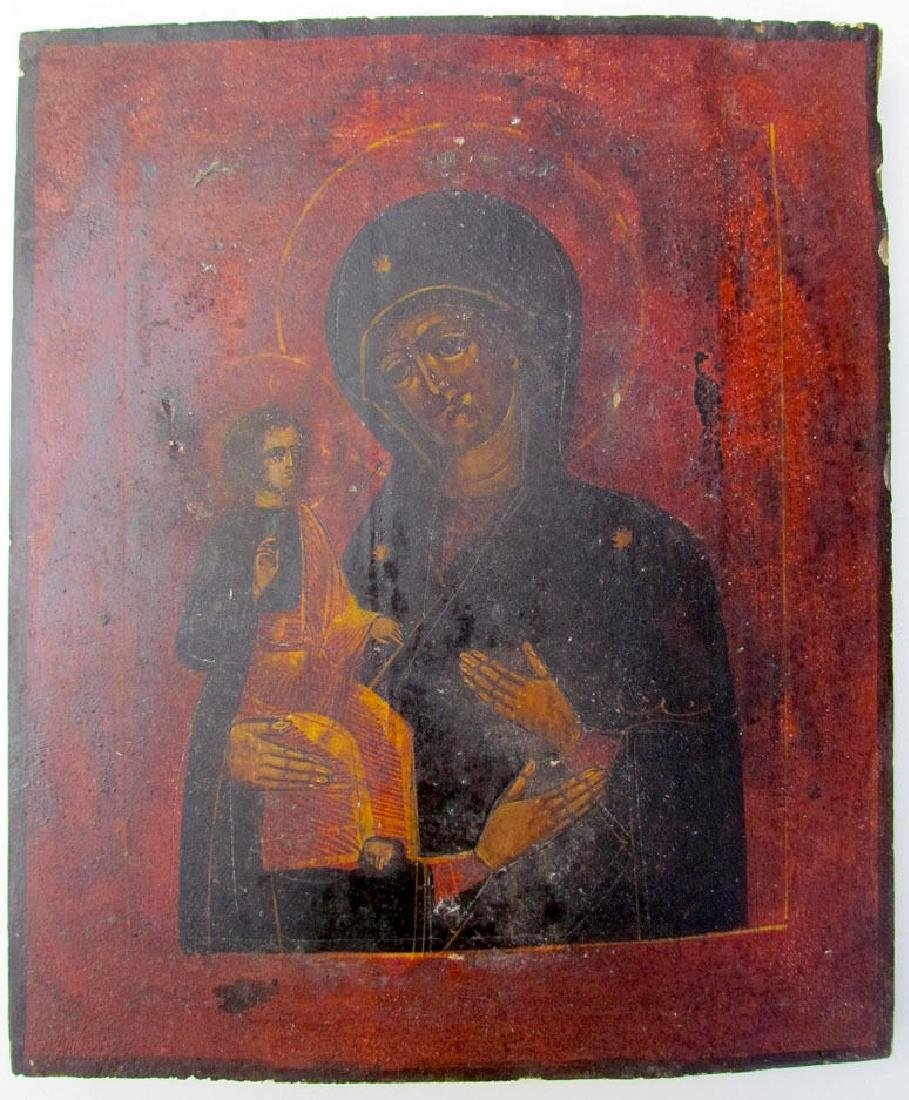 Antique 3 Hand Mother of God Oklad Russian Icon, 19th C - 3