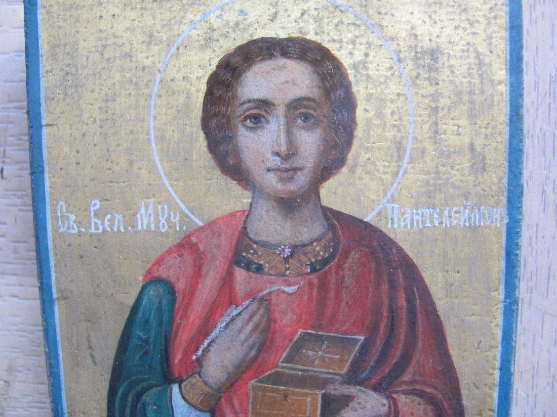 Antique St. Panteleymon Blessed Russian Icon, 1905 - 2
