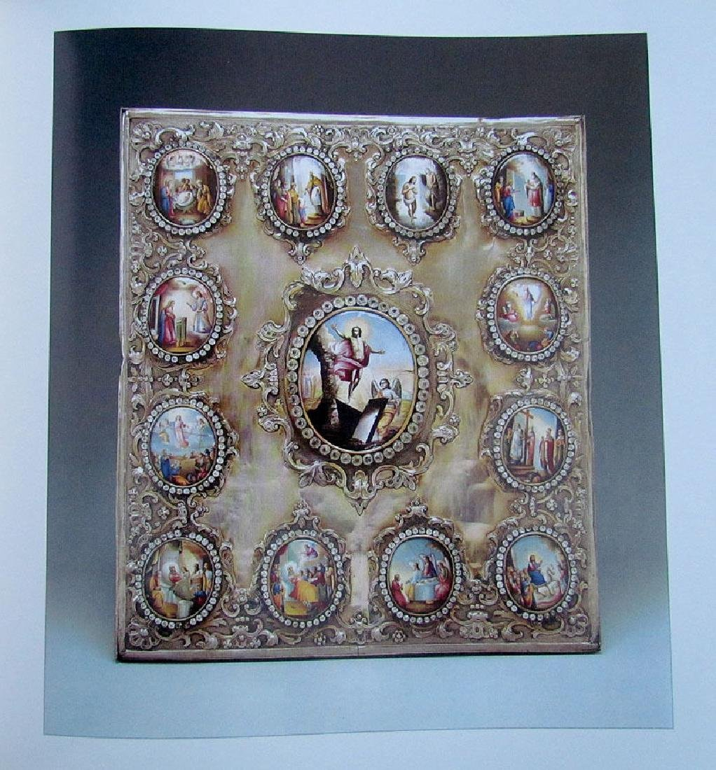 1996 Illustrated Reference Catalog on Russian Enamels - 2