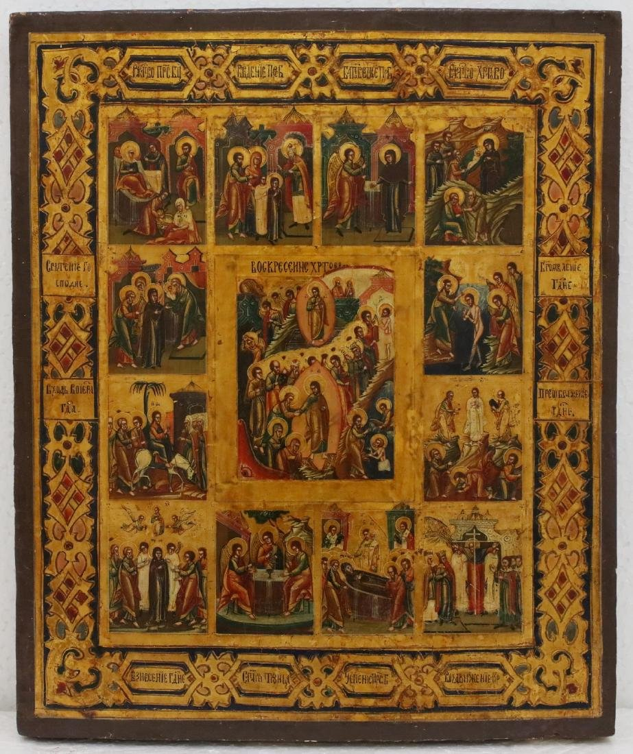 Feasts Russian Icon, 19th C