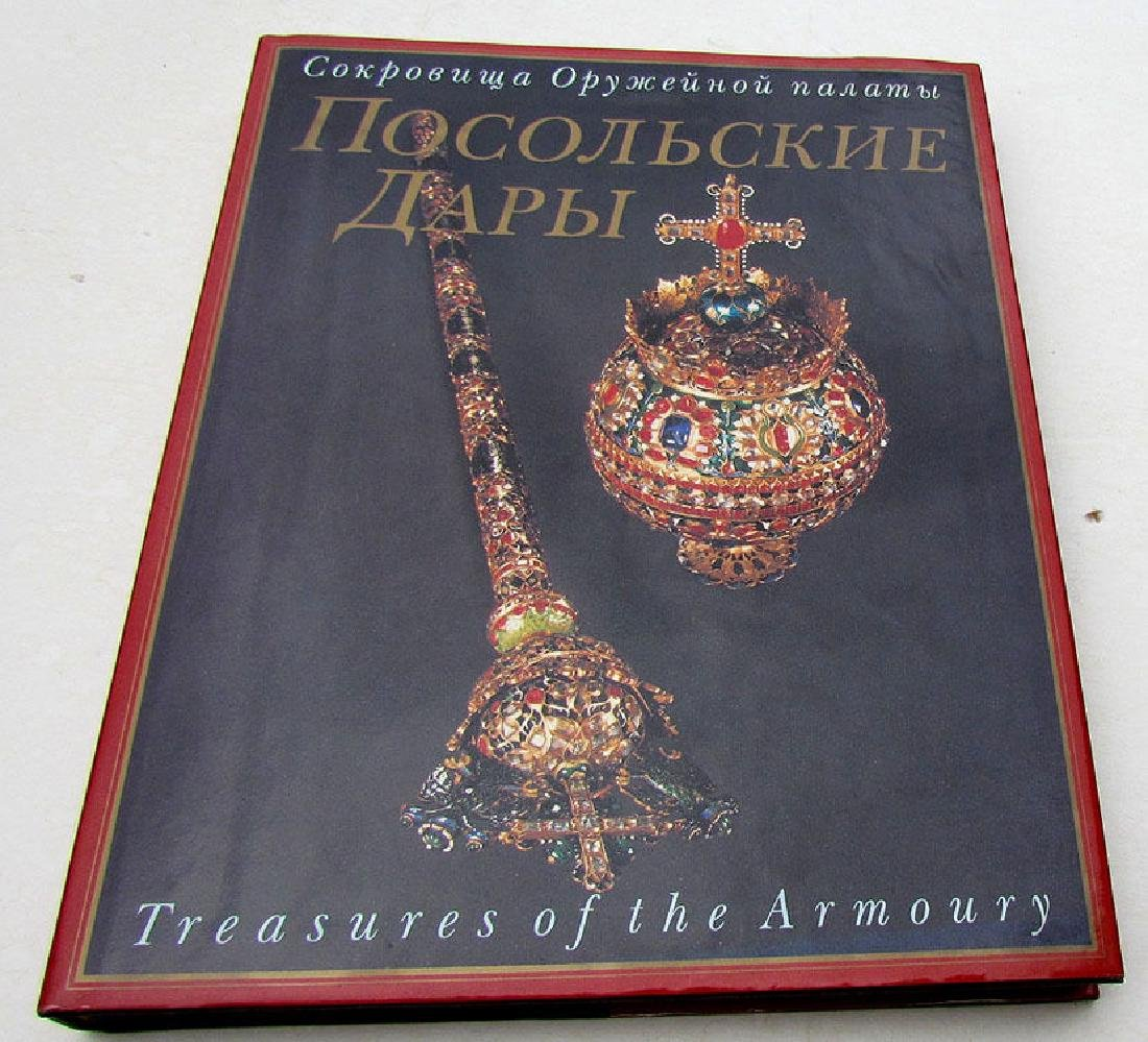 Russian Illustrated Treasures of the Armoury Book