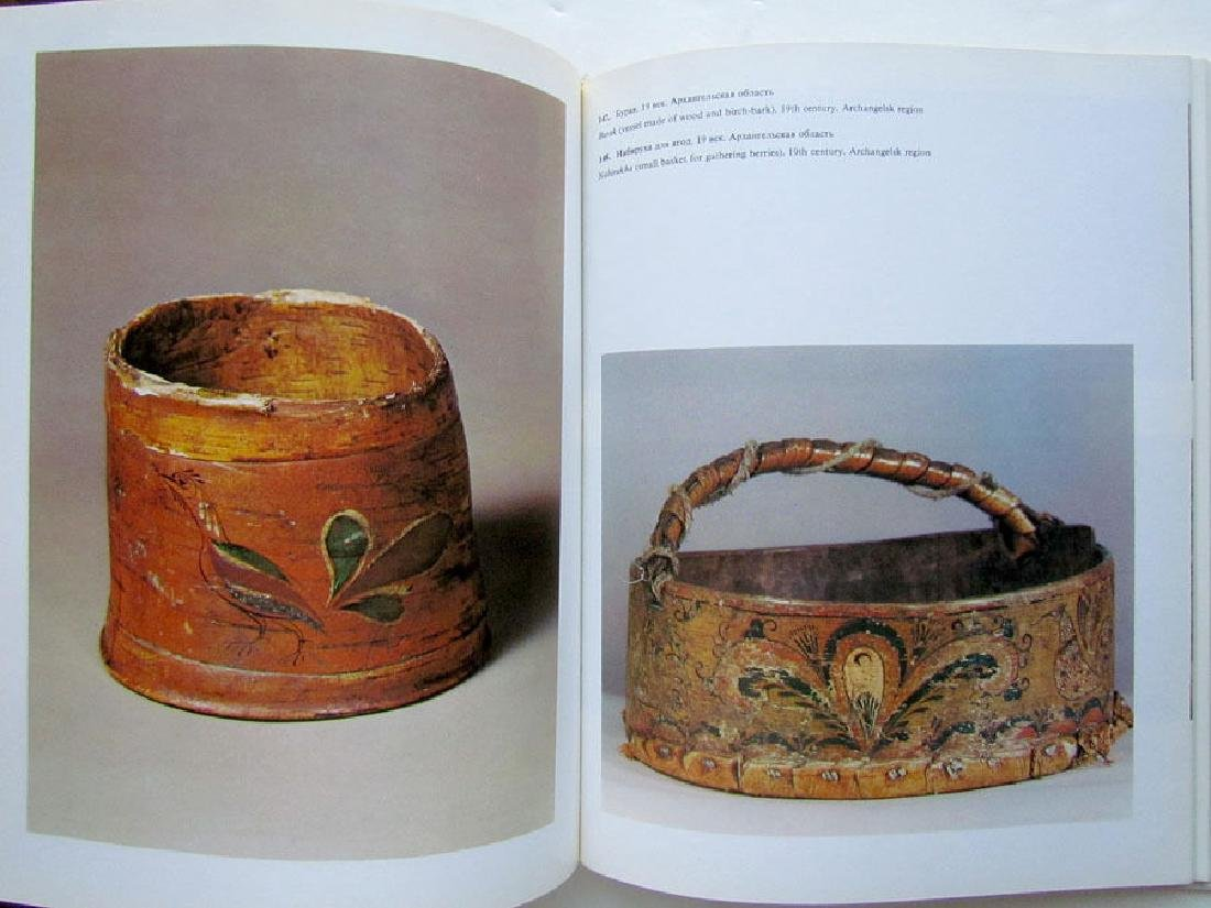 Traditional Russian Carved & Painted Woodwork Art Book - 4