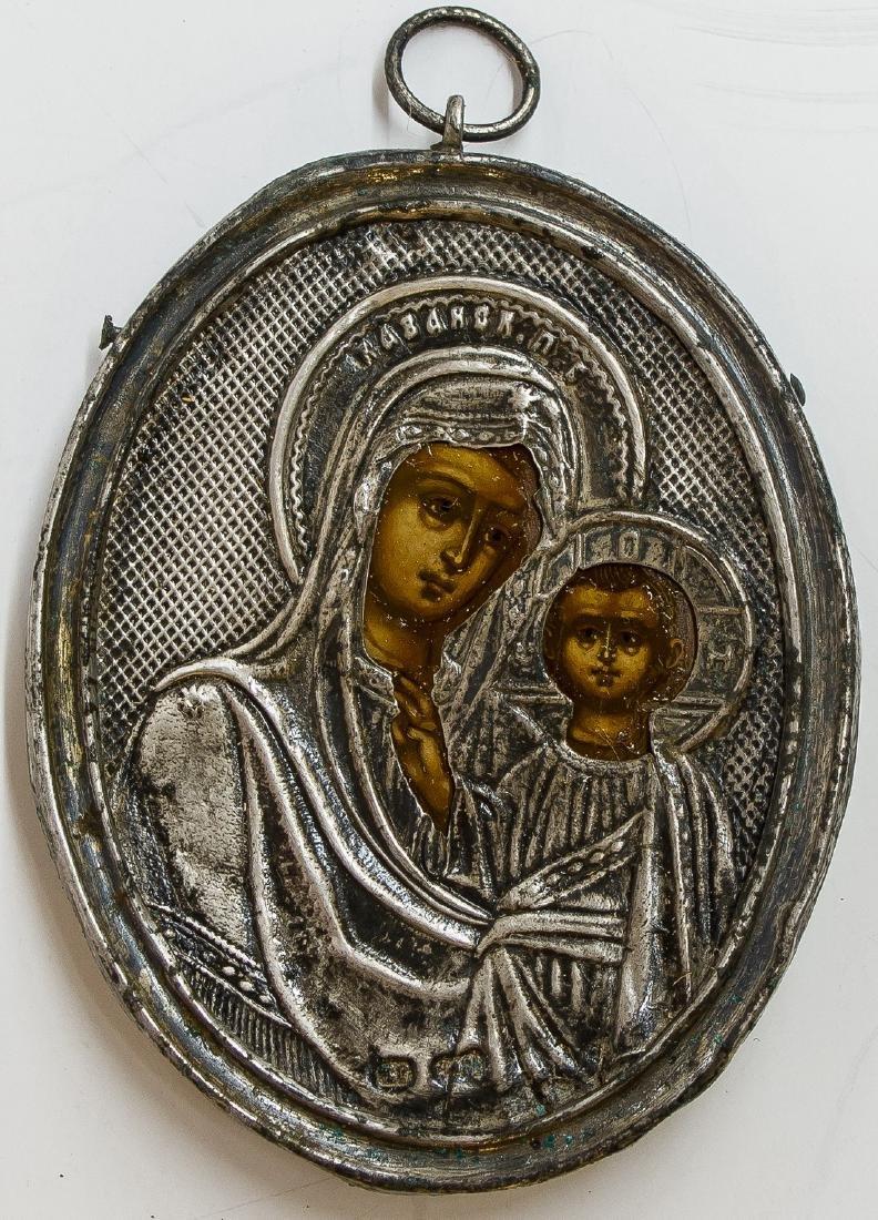 Kazanskaya Mother of God Oklad Russian Icon, 19th C