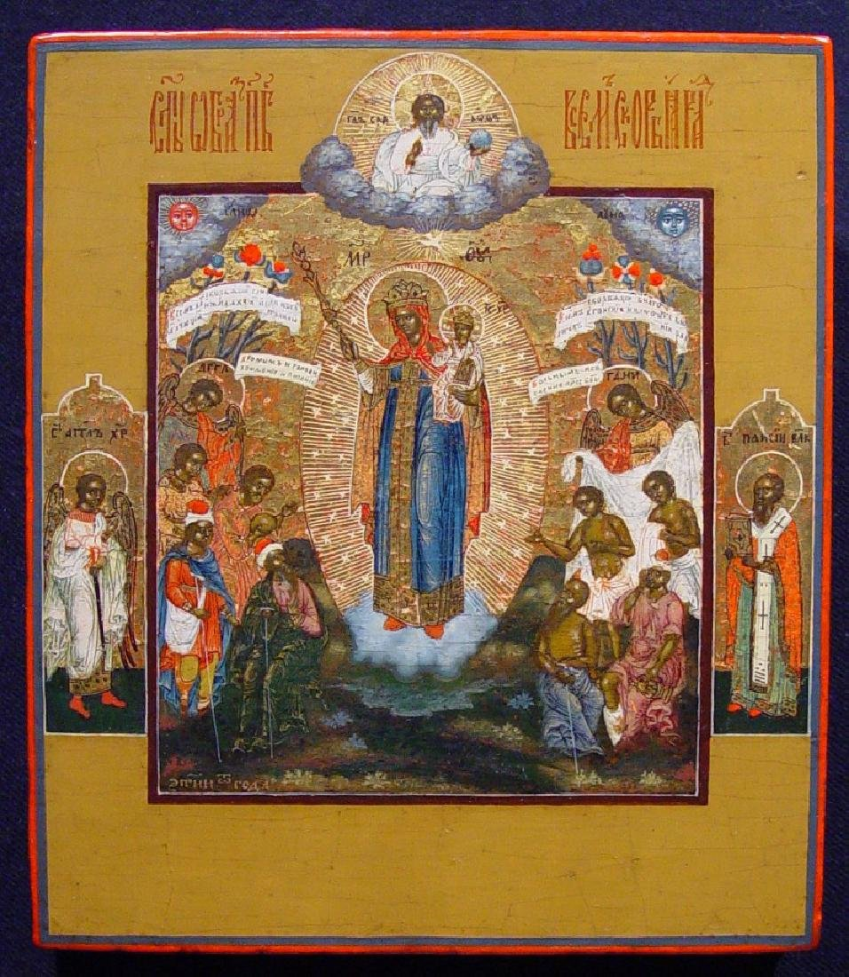 Mother of Joy Russian Icon (Nevyansk), 19th C