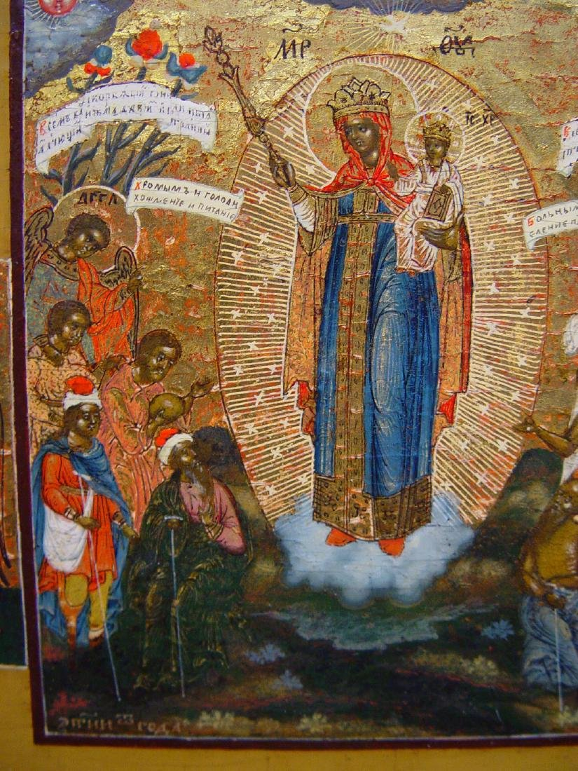 Mother of Joy Russian Icon (Nevyansk), 19th C - 3