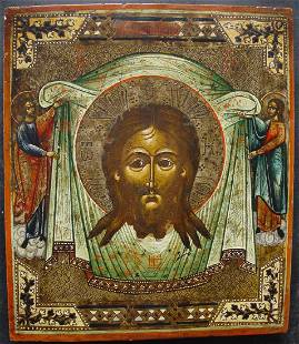 The Mandylion Russian Icon, 19th C